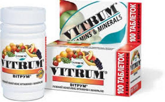 витамины алфавит