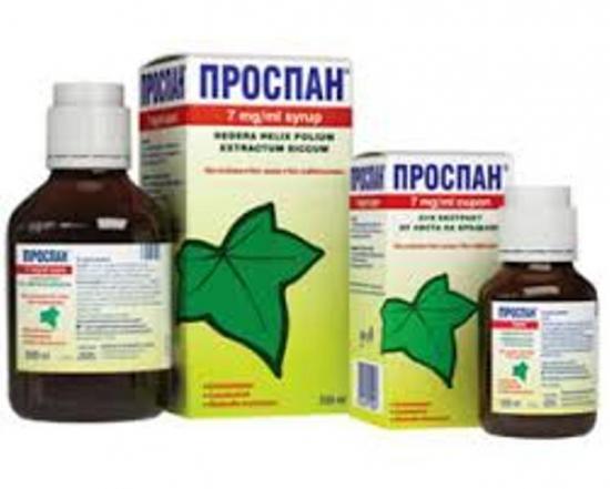 сироп от кашля Проспан