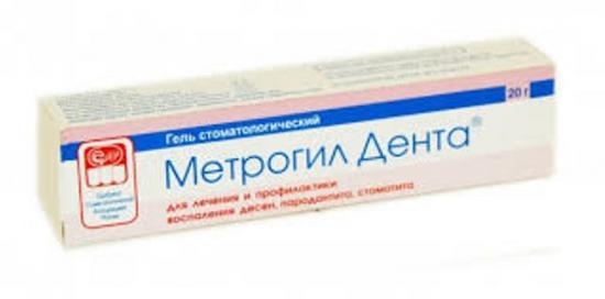 метранидазол в стоматологии