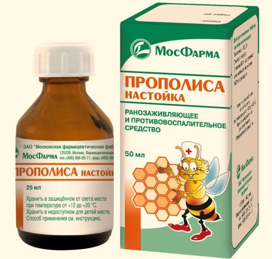 настойка прополиса от стафилококка