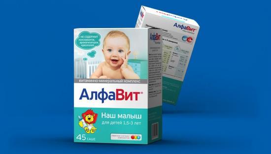 алфавит для малышей