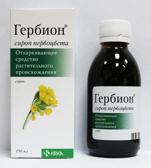 гербион от кашля