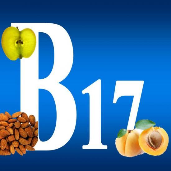 витамин В 17