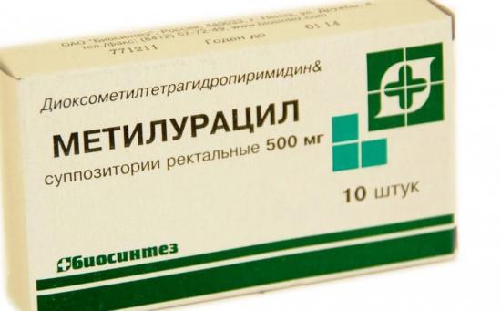 метилурациловые свечи для лечения геморроя