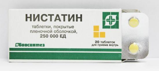 нистатин таблетк и мазь
