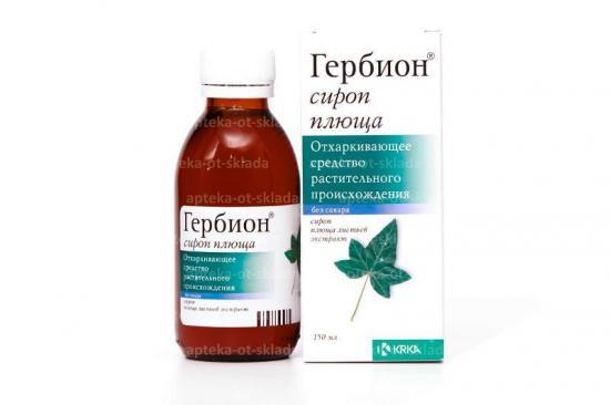 сироп гербион с плющом