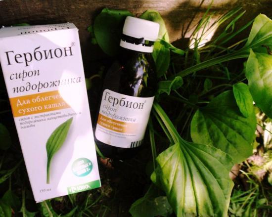 сироп гербион с подорожником