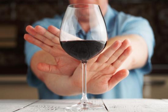 отзаз от употребелния спиртных напитков