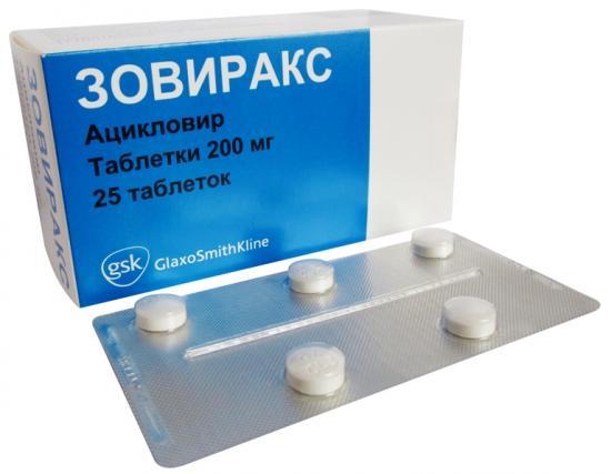Таблетки Зовиракс при гриппе