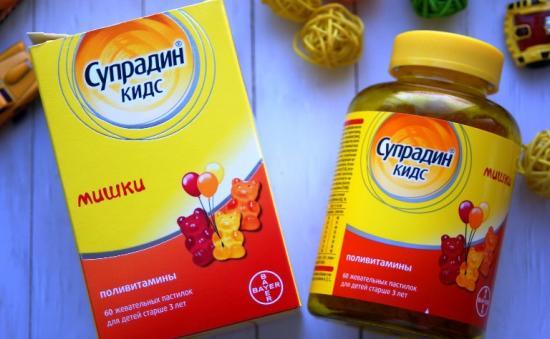 Витамины Супрадин для детей