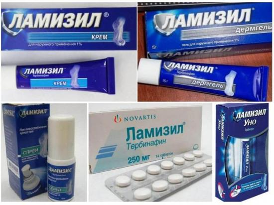 Ламизил для лечения грибковых заболеваний