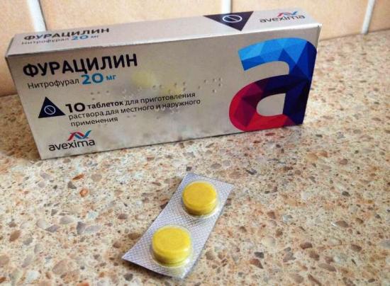 Фурацилин, растворы для полоскания горла