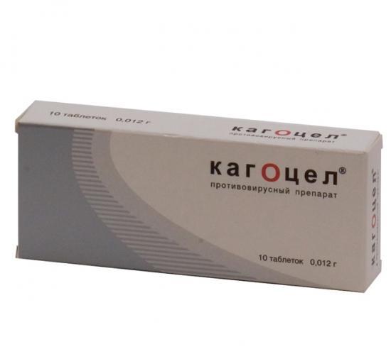 Аналогом Изопринозина является препарат Кагоцел