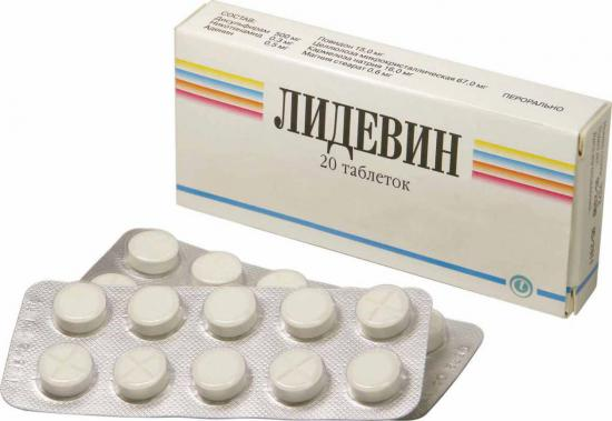 В фармацевтике существует ряд аналогов Тетурама