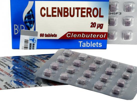Препарат Кленбутерол борется с признаками бронхиальной астмы