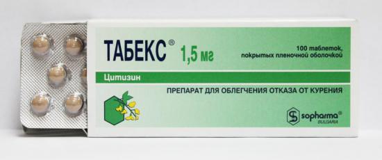 Инструкция таблетки табакс