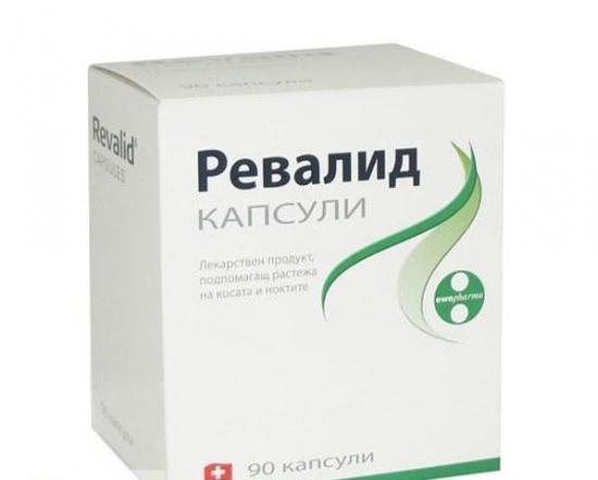 О препарате Ревалид можно прочитать много положительных отзывов