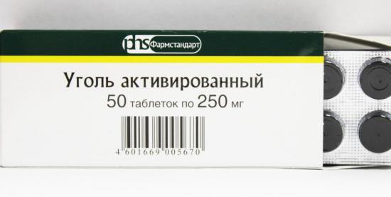 Применение абсорбирующих препаратов способствует поглощению излишков газов