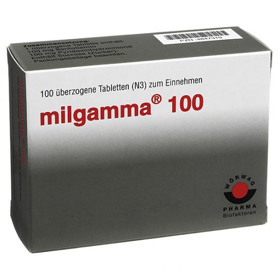 О Мильгамме можно найти множество отзывов