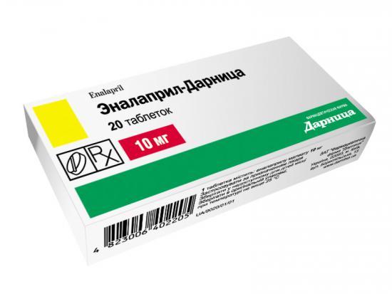Препарат Эналаприл защищает от сердечной недостаточности