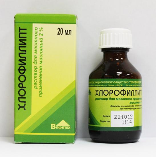 Хлорфиллипт относится к противомикробным средствами