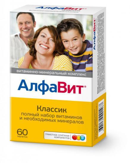 Витамины Алфавит Классик применяются после химиотерапии