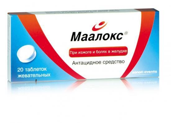 Существует ряд препаратов от расстройства желудка