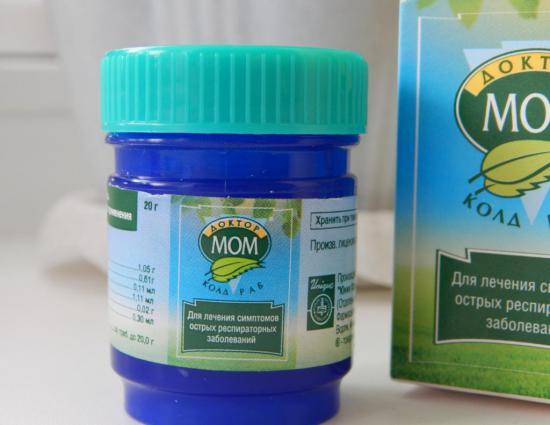 При приеме лекарства важно соблюдать дозировку