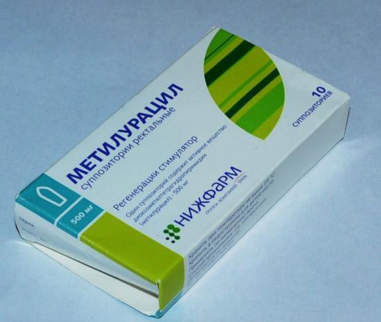 В некоторых случаях Метилурацил использовать запрещено