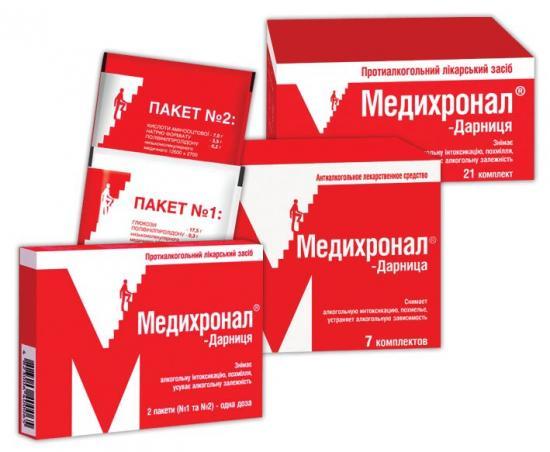 Медихронал используется для снятия похмельного синдрома