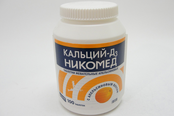 витамины кальций д3 никомед инструкция