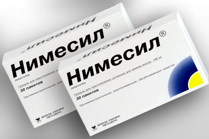 нимесил свечи инструкция по применению img-1