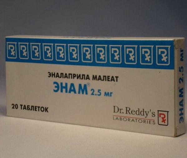 500 мг для перорального приема