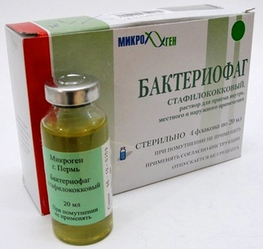 Бактериофаг Стафилококковый Инструкция Для Новорожденных - фото 7