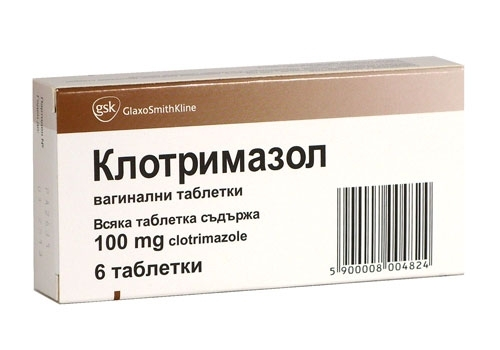 Клотримазол в помощь при борьбе с грибком