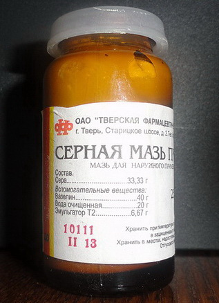 Лечение чесотки маслами