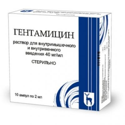 Гентомицин таблетки инструкция по применению