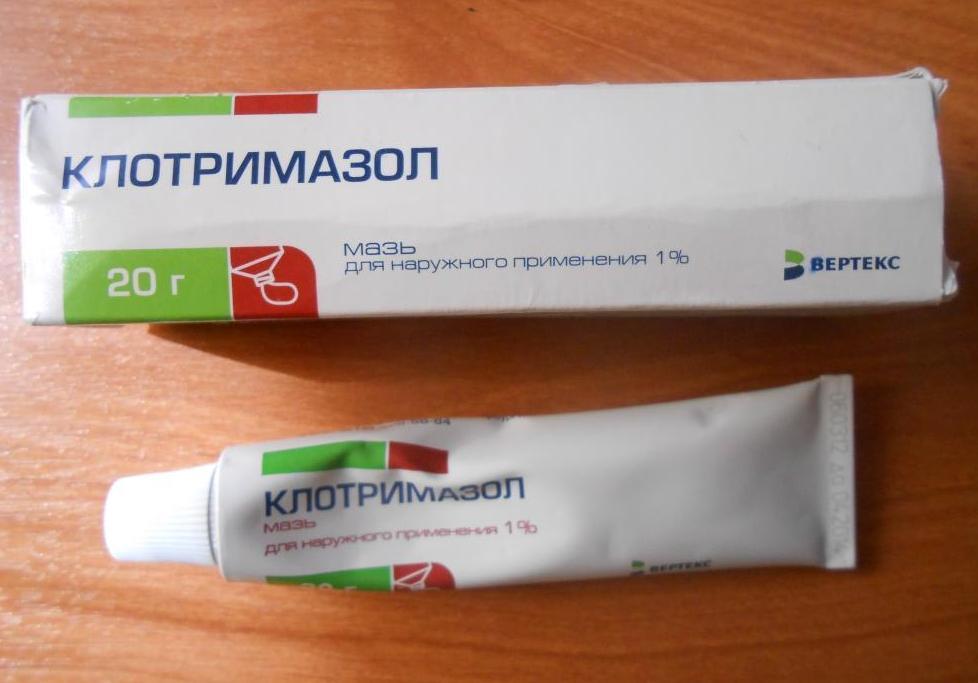 натамицин инструкция по применению цена мазь - фото 10