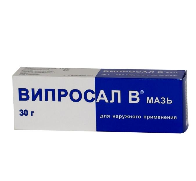 какие лекарства от глистов для людей