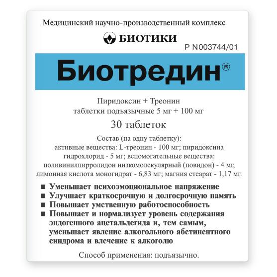 Алкоголизм в россии 2013 год