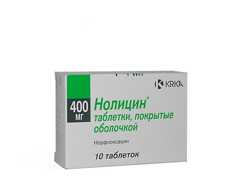 lekarstva-ot-glistov-shirokogo-spektra-deystviya-otzivi