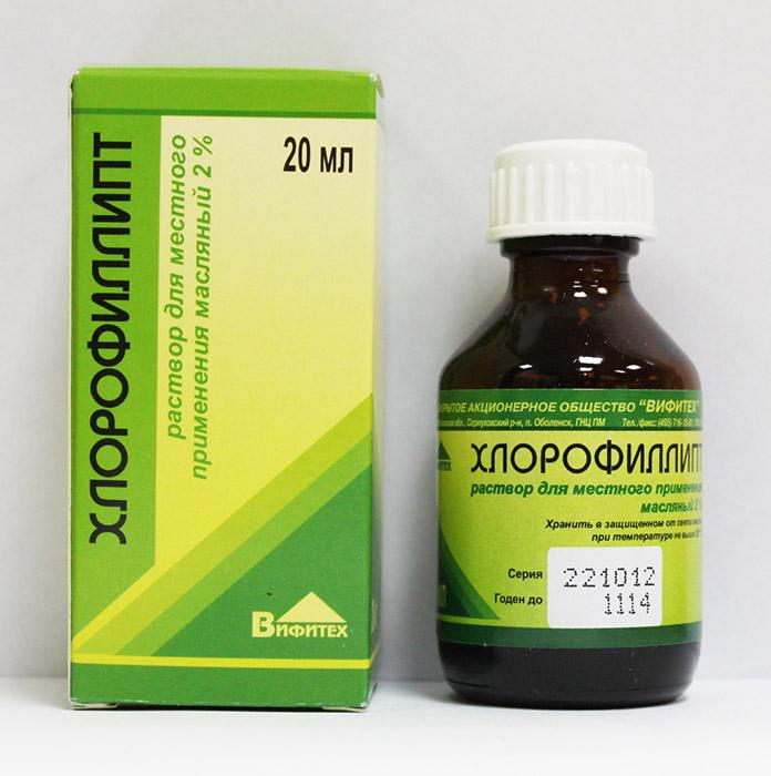масляный раствор хлорофиллипта для детей инструкция - фото 8