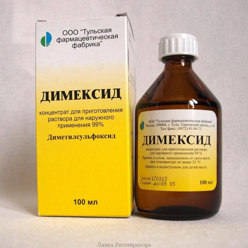 димексид инструкция по применению таблетки - фото 4